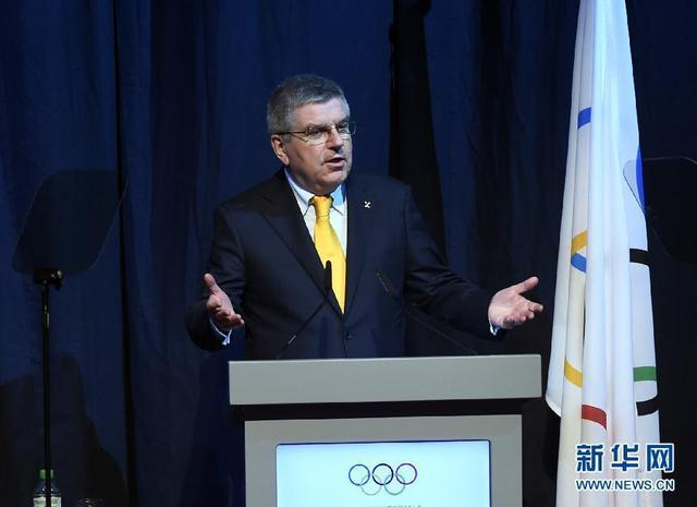 国际奥委会第128次全会开幕 刘延东率团出席