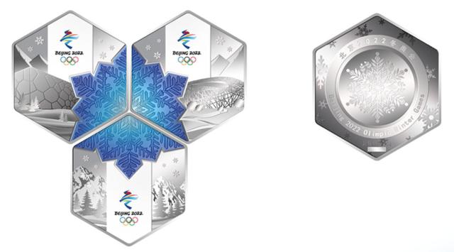 北京冬奥会特许商品首个新品上市日恰逢国庆黄金周