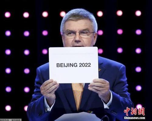 小萨马兰奇回忆父亲中国情结 对北京冬奥充满信心