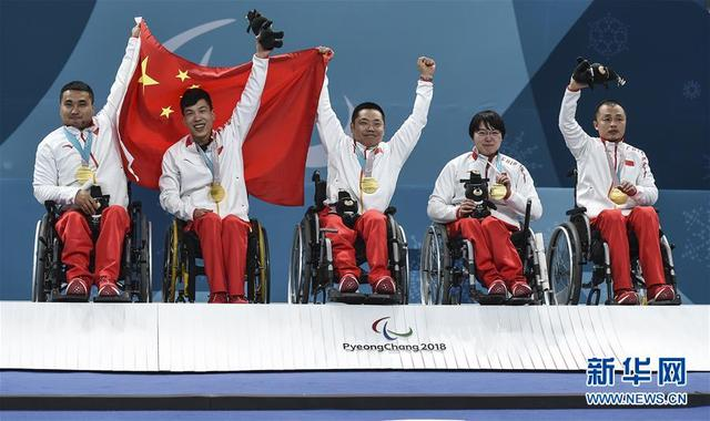 Wang Haitao's New Role: From Paralympic Champion to Prospective Parent