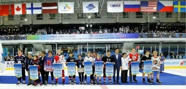 北京国际青少年冰球邀请赛落幕