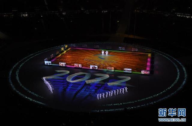 """""""See You in Beijing in 2022"""": Beijing's Handover Performance at PyeongChang 2018"""