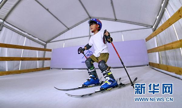 """延庆""""冰雪运动就在我们身边""""活动开幕"""