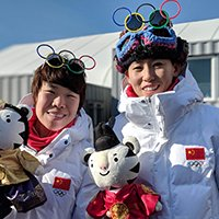 Welcome Ceremony for Team China at PyeongChang 2018