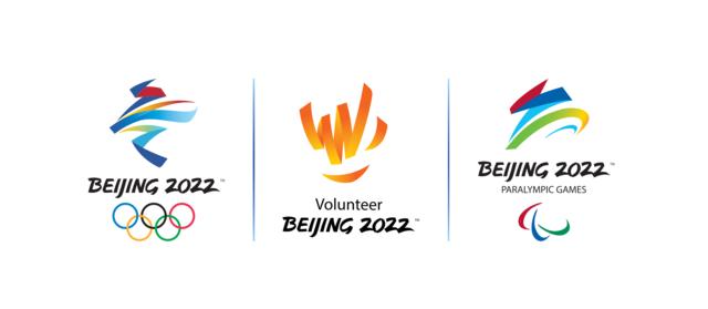 北京2022年冬奥会和冬残奥会志愿者标志含义
