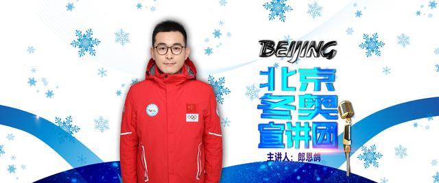 郎恩鸽:延庆海陀农民滑雪队队长