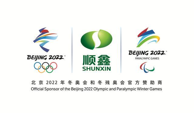 顺鑫成为北京2022年冬奥会和冬残奥会官方农副产品赞助商