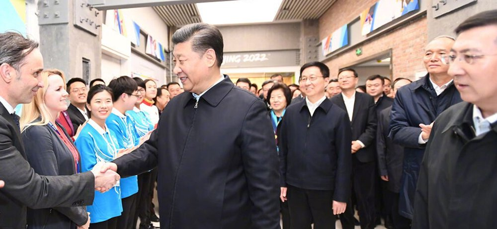 Chinese President Xi Jinping Visits Beijing 2022 Headquarters