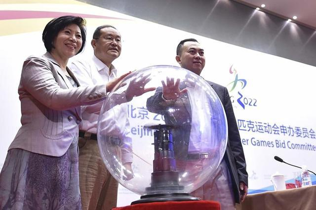 Official Website of Beijing 2022 Olympic Winter Games Bid Committee Launched