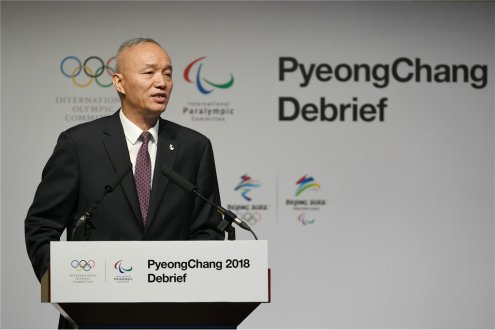 The Opening Session of Debrief of PyeongChang 2018