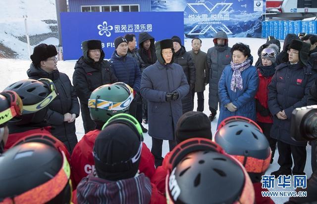 张高丽主持召开第24届冬奥会筹办工作现场会
