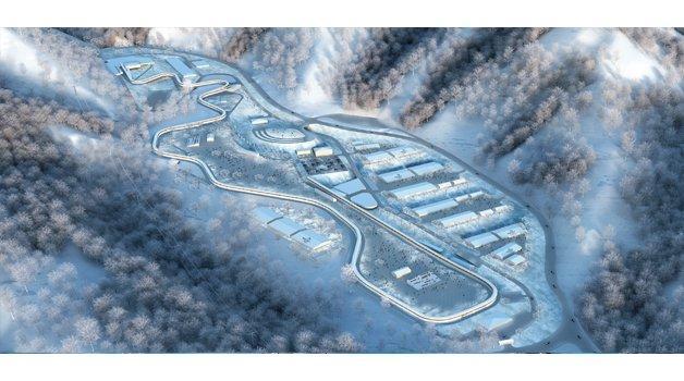 项目介绍-高山滑雪