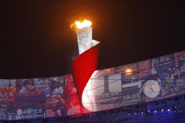 Olympic torch unveiled in one-year countdown to Beijing 2022