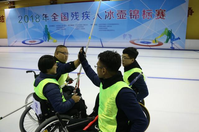 全國殘疾人冰壺錦標賽落幕