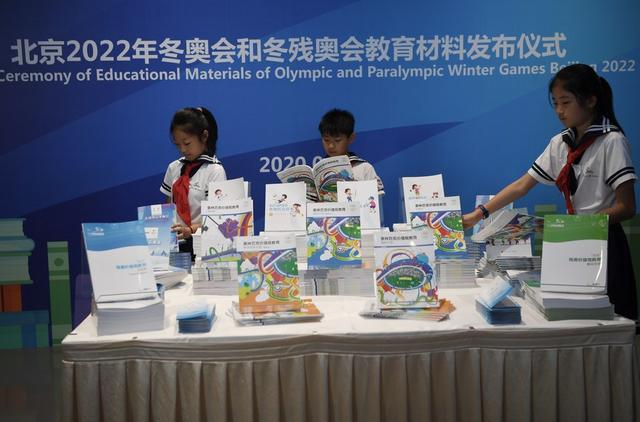Beijing 2022 Release Olympic and Paralympic Educational Materials
