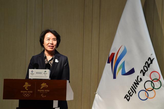 奇安信成为北京2022年冬奥会和冬残奥会官方网络安全服务和杀毒软件赞助商