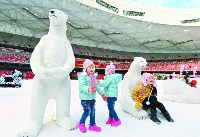 第九届鸟巢欢乐冰雪季试运营 首日涌入7000余人
