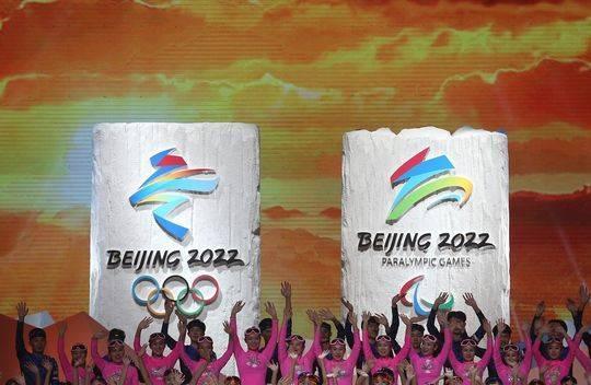 国家版权局开展北京冬奥会会徽版权专项保护工作