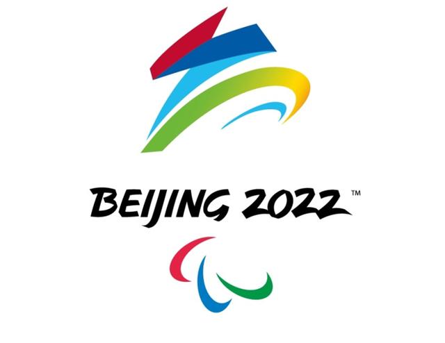 北京2022年冬残奥会代表团团长会开幕