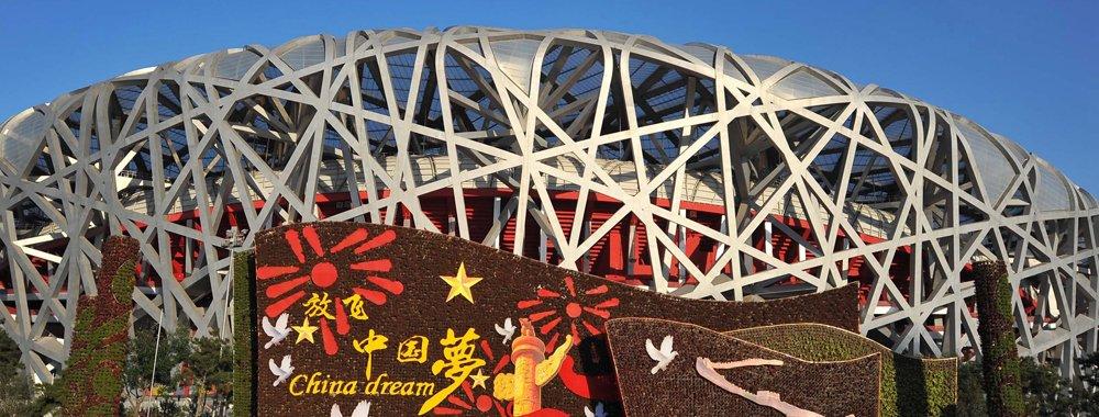 北京与您相约2022冬季奥运会