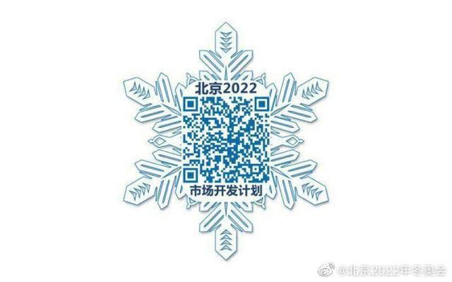 良业成为北京2022年冬奥会和冬残奥会官方创意光影秀服务独家供应商