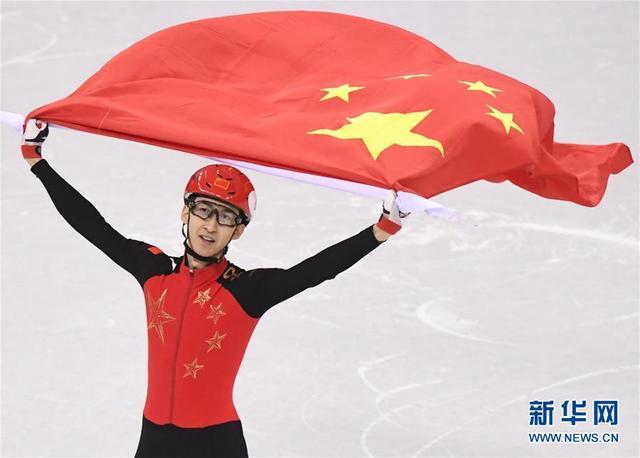 Wu Dajing Wins China's First Gold at PyeongChang 2018
