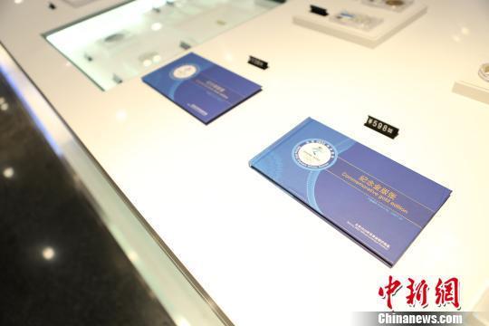 沪上首家北京冬奥会特许商品零售店开业