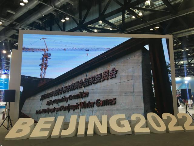 2017年冬博会开幕 冬奥主题展览备受关注