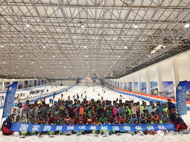 扩面备战 奋勇向前——单板滑雪技巧类项目跨界跨项雪上集训启动