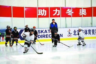 打造冬季体育运动特色先行区 石景山3.5万中小学生年内全部上冰