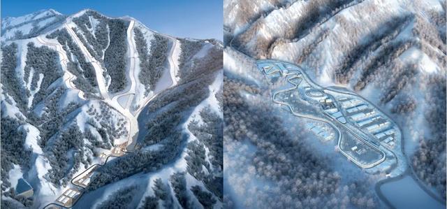 National Alpine Ski Centre and National Sliding Centre