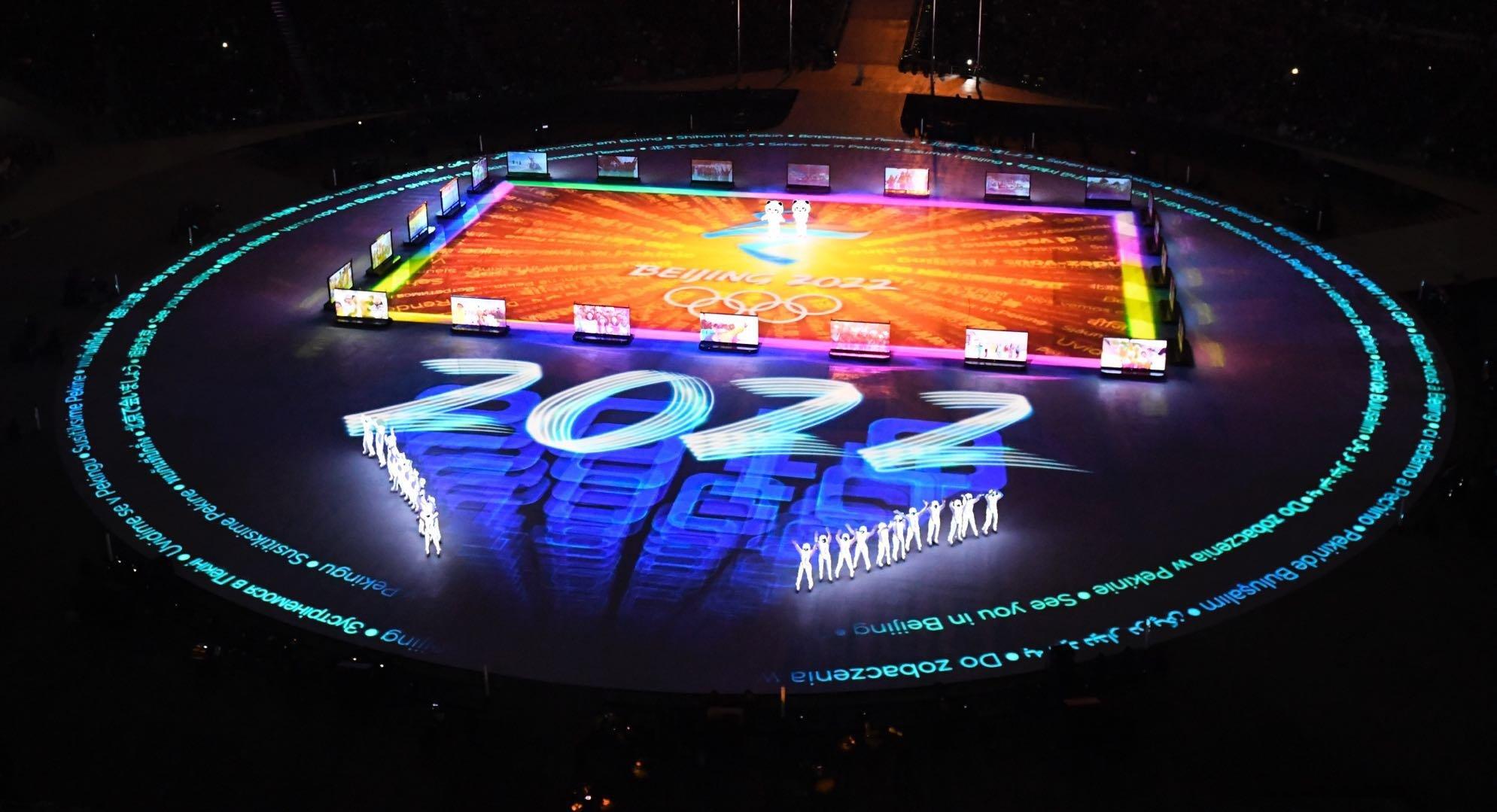Beijing reçoit le drapeau olympique lors de la cérémonie de clôture de PyeongChang 2018