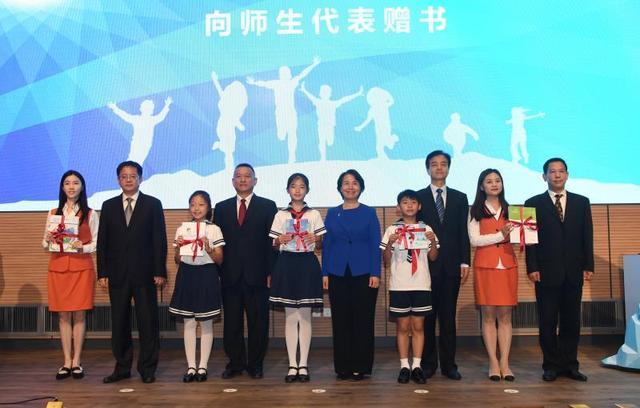 北京2022年冬奥会和冬残奥会教育材料正式发布