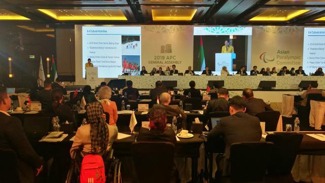 北京冬奥组委代表团赴迪拜参加2019年亚洲残奥委会全会并介绍筹办工作