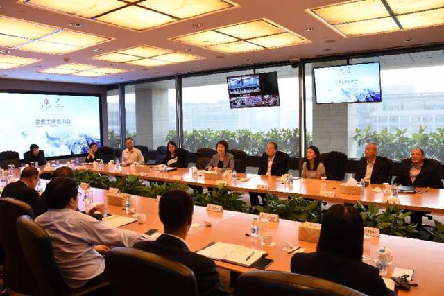 北京冬奥组委携手冬奥冠军赴中国银行培训交流