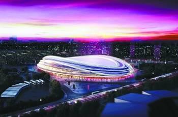 北京冬奥会场馆建设今年全面提速