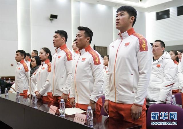 """中国代表团平昌前景展望:争金还看""""三把斧"""""""