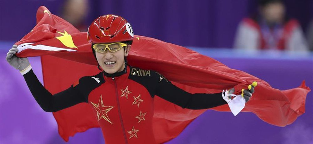 17-Year-Old Li Jinyu Wins Silver in Short Track Speed Skating Ladies' 1500m