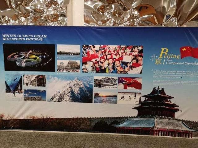 米兰国际体育电影电视节:中国冰雪运动作品受好评