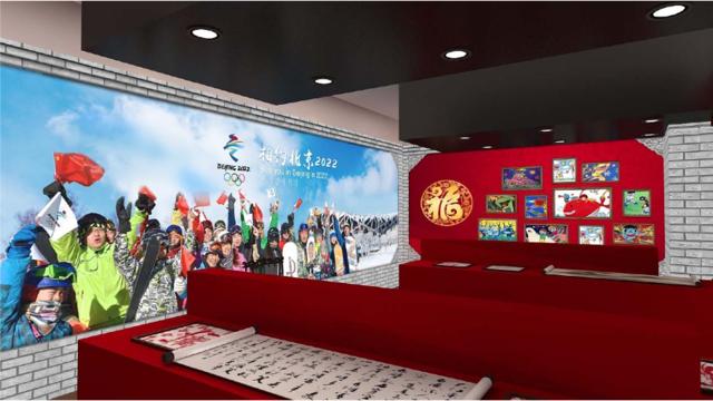 """平昌冬奥会""""中国之家""""即将开馆 首次面向公众开放"""