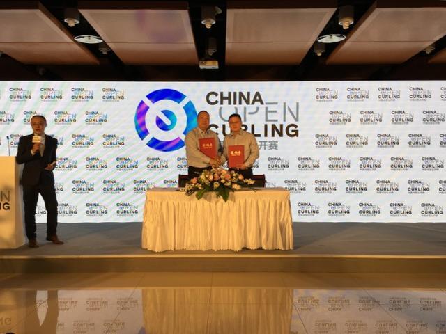 助力北京冬奥 中国冰壶公开赛应运而生