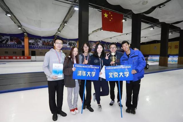 北京首办高校大学生冰壶比赛