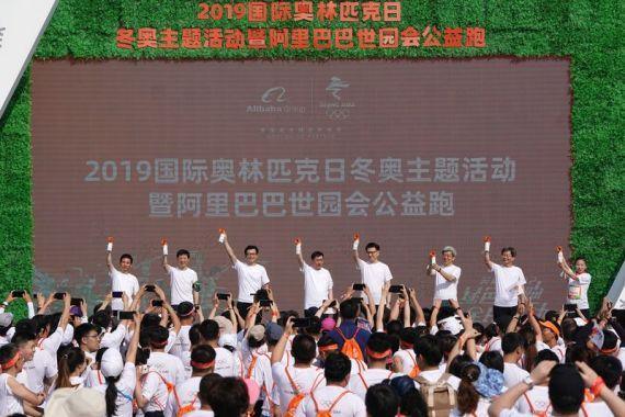 《北京2022年冬奥会和冬残奥会低碳管理工作方案》发布