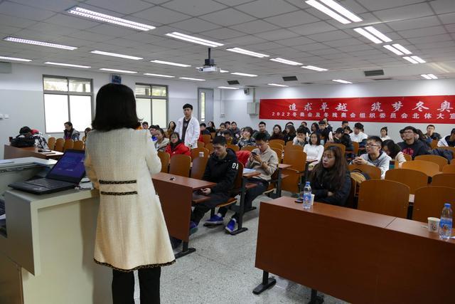 北京冬奥组委赴高校宣讲校园招聘政策