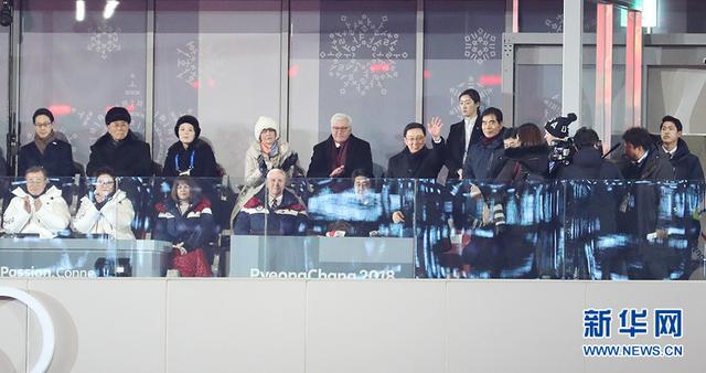 第二十三届冬奥会在韩国平昌开幕 国家主席习近平特别代表韩正出席开幕式
