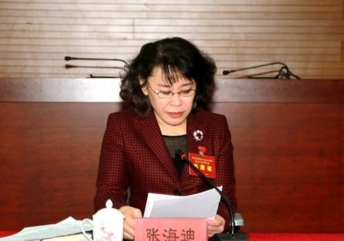中国残联传达学习冬奥筹办工作现场会精神