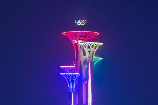Olympic Tower: New Landmark on Beijing's Skyline
