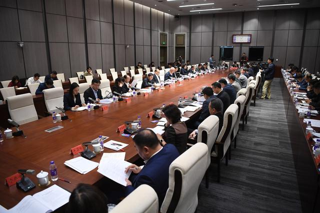 北京冬奥组委召开今年第一次执委会会议