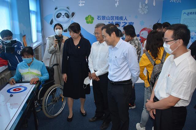 """残疾人""""冰雪之家""""功能室揭牌,共享冬奥魅力"""