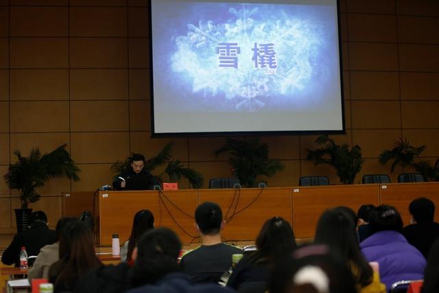 北京2022年冬奥会和冬残奥会场馆队志愿者和赛事服务业务领域代表培训班举行